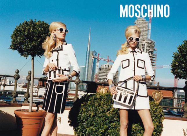 Per l'estate Moschino propone un look davvero trendy