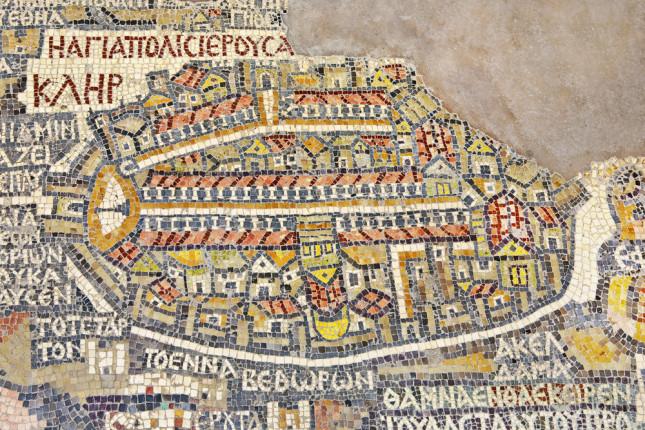 Mosaico nella chiesa di San Giorgio a Madaba