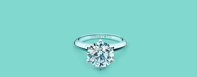 Il celebre anello di fidanzamento di Tiffany