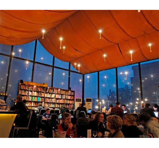 libreria Bookworm - Beijing