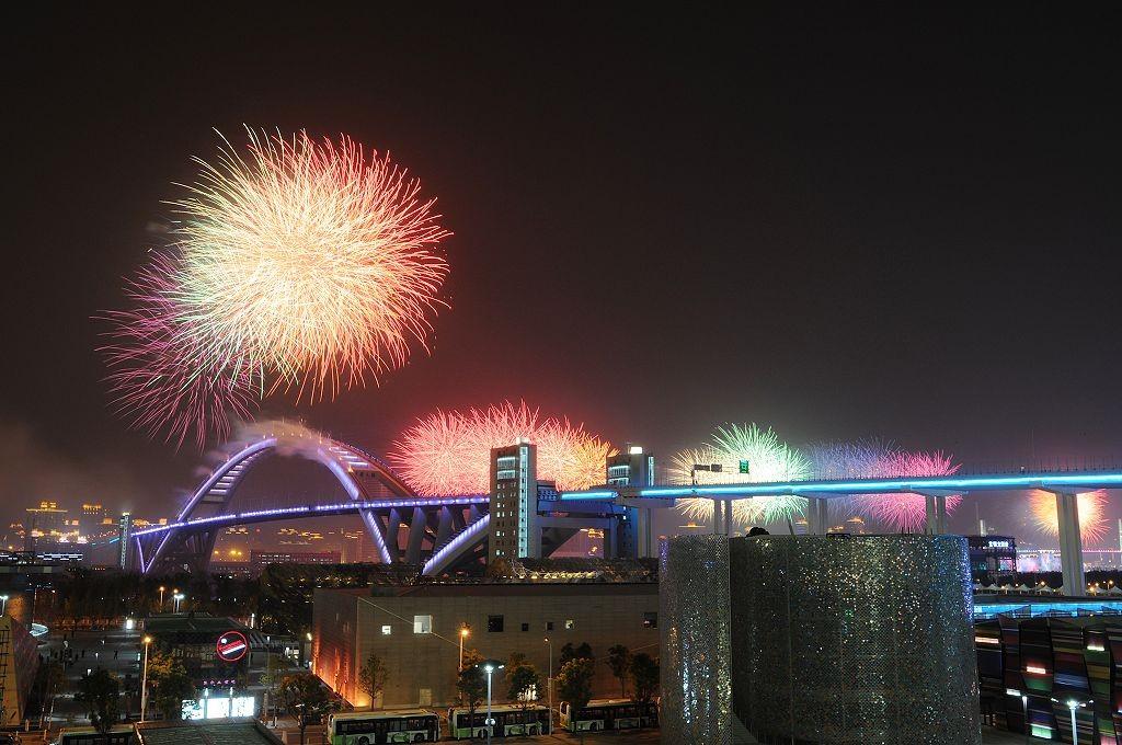 La cerimonia di apertura dell'Expo 2010 a Shanghai
