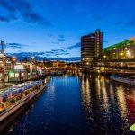 50 città da visitare almeno una volta nella vita - Amsterdam