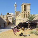 Città vecchia Dubai