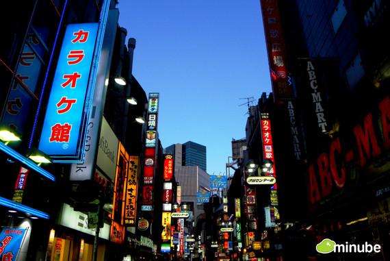 50 città da visitare almeno una volta nella vita - Tokyo