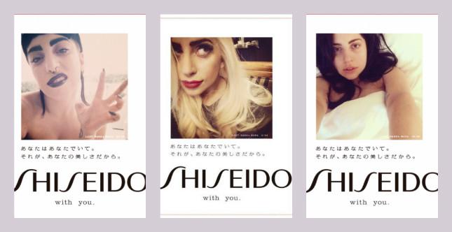 Lady Gaga per Shiseido 2015