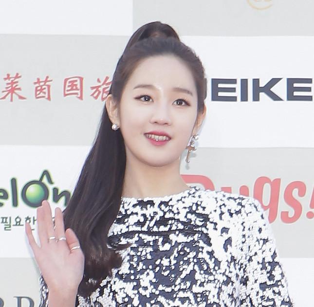 La cantante K-Pop Park Bo-Ram