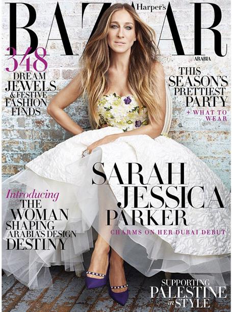 Sarah Jessica Parker in copertina su Harper Bazar