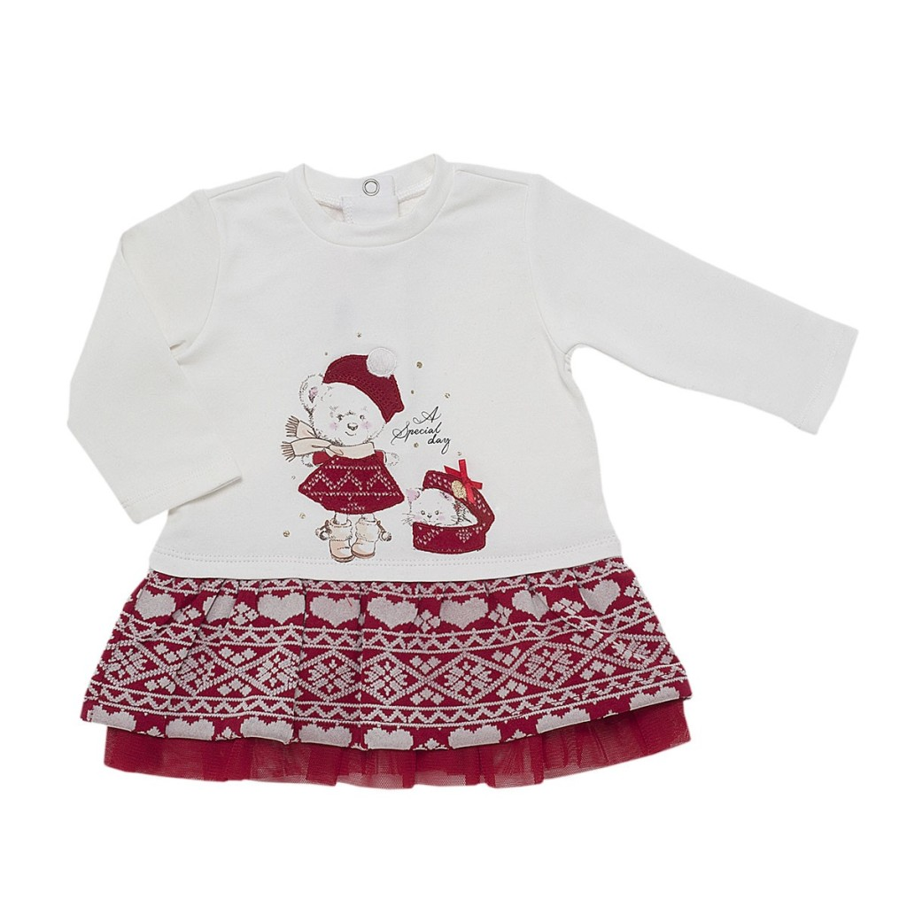 Abito in felpa - My first Christmas - Chicco