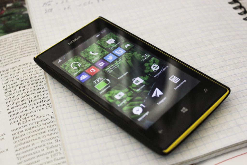 Quali sono gli accessori per smartphone irrinunciabili?