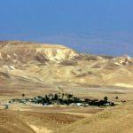Tirat Zvi, Israele