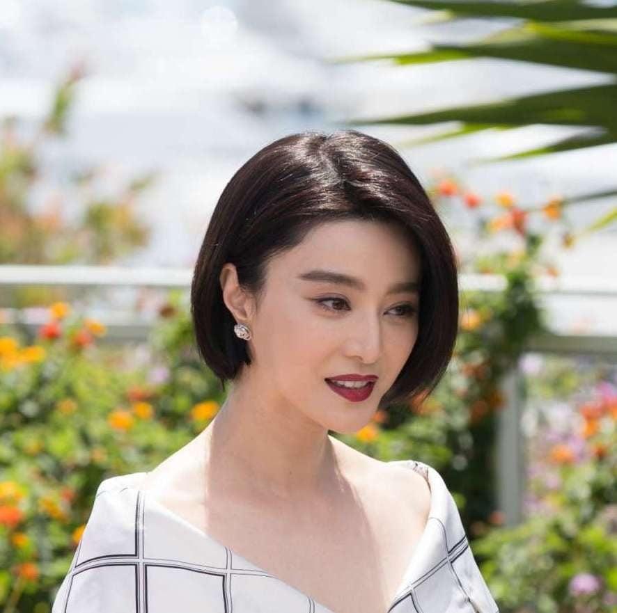 Fan Bingbing beauty look orientale al Festival di Cannes 2107