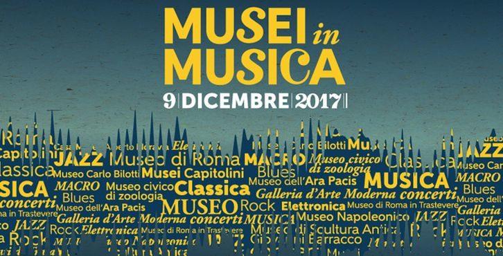 Musei in Musica a Roma